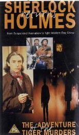 Anthony Higgins - 1994 Baker Street - VHS